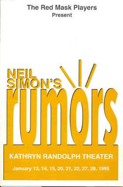 Rumors (1995)