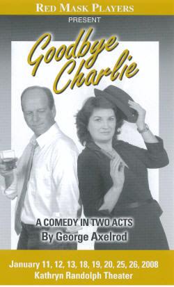 Goodbye Charlie (2008)